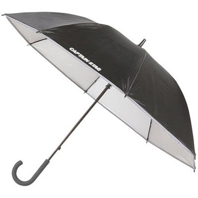 キャプテンスタッグ(CAPTAINSTAG)RAINスポーツ観戦用パラソル65cm(ブラック)UD-35【アウトドアバーベキュー日よけ日傘】