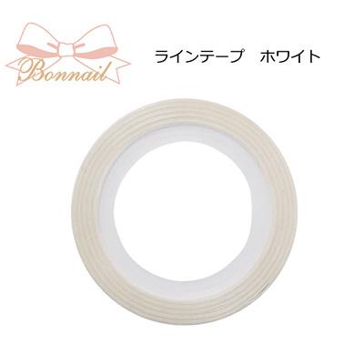 ネイルシートネイルシールボンネイルbonnailラインテープホワイト