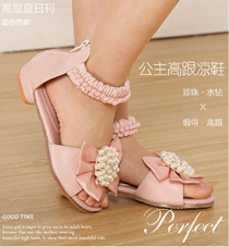 Girl Child  Sweet    lace/pearl/cozy/piano performances prom princess shoes Sandals