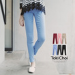 TOKICHOI - Skinny Pants with Pocket Detail-5016911-Winter