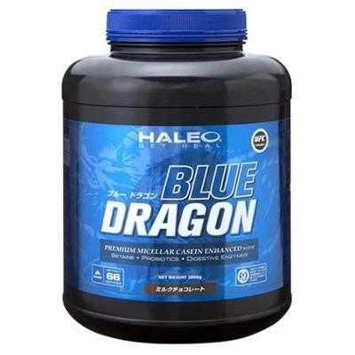 ハレオ(HALEO)ブルードラゴンアルファミルクチョコレート味2kg【ダイエットトレーニング酵素ベタインプロテイン】