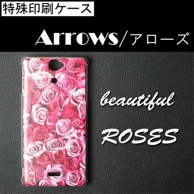 特殊印刷/ARROWS NX (F-04G)ARROWS NX(F-06E)(ローズ)CCC-016【スマホケース/ハードケース/カバー/arrows nx f-06e】の画像