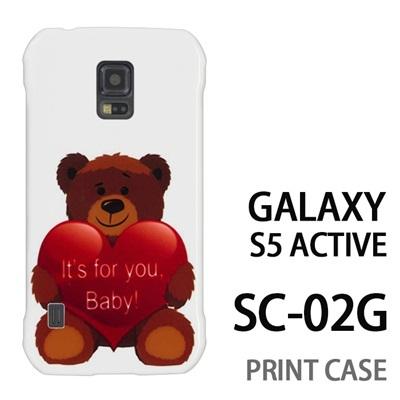 GALAXY S5 Active SC-02G 用『0622 itsforu 熊さん』特殊印刷ケース【 galaxy s5 active SC-02G sc02g SC02G galaxys5 ギャラクシー ギャラクシーs5 アクティブ docomo ケース プリント カバー スマホケース スマホカバー】の画像