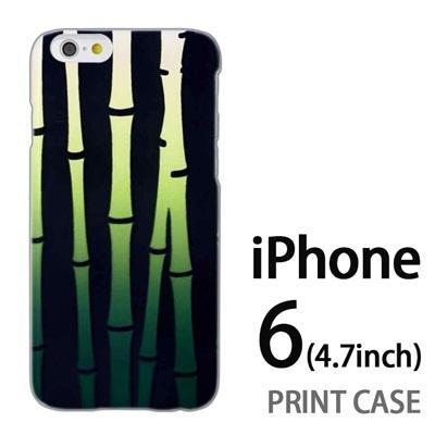 iPhone6 (4.7インチ) 用『No3 竹藪』特殊印刷ケース【 iphone6 iphone アイフォン アイフォン6 au docomo softbank Apple ケース プリント カバー スマホケース スマホカバー 】の画像