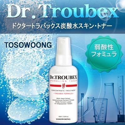 [TOSOWOONG]ドクタートラバックス炭酸水スキントナー/肌のことでお悩みなら、注目!/弱酸性/特許成分/肌悩み解決ニキビ肌/毛穴/ 弾力/皮脂/ニキビ跡1位/ニキビの鎮静韓国コスメの画像