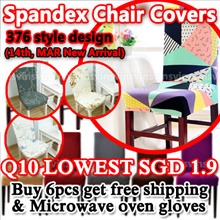 ★Lowest SGD1.9★366 style★Polyester Spandex Dining Chair Cover★Wedding Party  Brown Dining