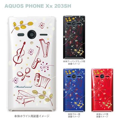 【AQUOS PHONEケース】【203SH】【Soft Bank】【カバー】【スマホケース】【クリアケース】【ミュージック】 09-203sh-mu0015の画像
