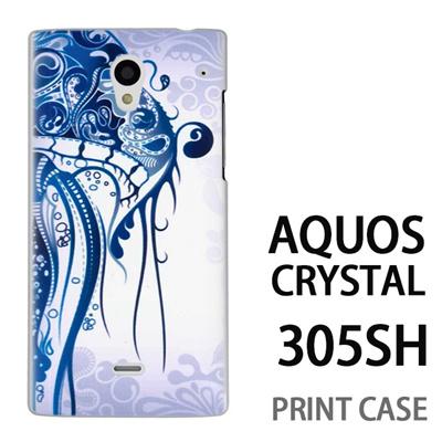 AQUOS CRYSTAL 305SH 用『0620 クラゲ』特殊印刷ケース【 aquos crystal 305sh アクオス クリスタル アクオスクリスタル softbank ケース プリント カバー スマホケース スマホカバー 】の画像