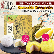 ★LAST 2 DAYS NO MORE EXTENSION★  [100% Pure Mao Shan Wang Snow Skin Mooncake] 4 Large or 8 Mini