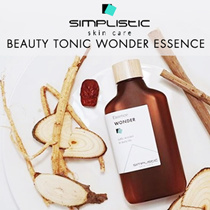 $19.90 LIMITED TIME ONLY!!  ❤️  WONDER ESSENCE BEAUTY TONIC 150M L❤️ 💧HIGHLY CONCENTRATED
