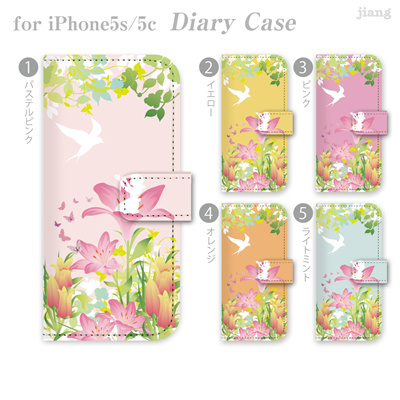 【全機種対応】ジアン jiang ダイアリーケース iPhone5S iPhone5c AQUOS Xperia ARROWS GALAXY ケース カバー スマホケース 手帳型 かわいい おしゃれ きれい 親指姫 08-ip5-ds0100ew-zen2 10P06May15の画像
