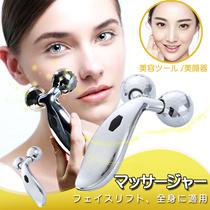 3Dビューティーローラー 美容ツール美顔器 / フェイシャルマッサージャー ャルビューティーバーホイールvフェイスインストゥルメント【フェイスリフト、全身に適用】