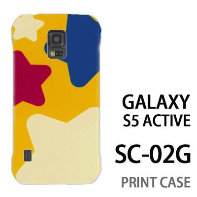 GALAXY S5 Active SC-02G 用『0622 でっかい☆』特殊印刷ケース【 galaxy s5 active SC-02G sc02g SC02G galaxys5 ギャラクシー ギャラクシーs5 アクティブ docomo ケース プリント カバー スマホケース スマホカバー】の画像