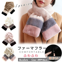 ファースカーフ ファースヌード 暖かくて柔らかい ふわふわ 冬対応 防寒