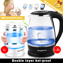 Free Gift Adaptor▶High Grade Borosilicate Glass Kettle◀GDA- Convenient Life/For Whole Family/Healthy Water/Big Capacity/2 Models