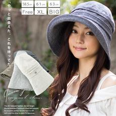 小顔&UVケア効果抜群 綿麻素材を使用したオシャレなハット 紫外線カット 58.5cm/61cm/63cm 送料無料(メール便)【商品名:エレガントUVハット】UV 紫外線対策 帽子 レディース 大きいサイズ UVカット カラーにより出荷日が異なります