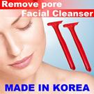 女士臉部鼻部清潔器/Face and Nose Pore cleaner / Made in Korea