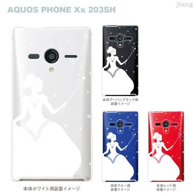 【AQUOS PHONEケース】【203SH】【Soft Bank】【カバー】【スマホケース】【クリアケース】【クリアーアーツ】【ホワイトプリンセス】 22-203sh-ca0103の画像