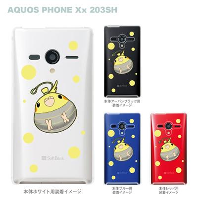 【まゆイヌ】【AQUOS PHONE Xx 203SH】【Soft Bank】【ケース】【カバー】【スマホケース】【クリアケース】【ヨーヨーオカメインコ】 26-203sh-md0031の画像