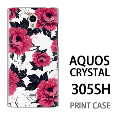 AQUOS CRYSTAL 305SH 用『0618 昼の赤い花』特殊印刷ケース【 aquos crystal 305sh アクオス クリスタル アクオスクリスタル softbank ケース プリント カバー スマホケース スマホカバー 】の画像