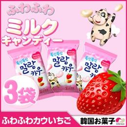 【3袋セット】 【韓国お菓子】 ロッテ ふわふわカウ いちご 63g 1袋  ◆ ユチョン