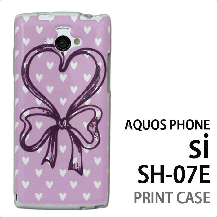 【クリックでお店のこの商品のページへ】AQUOS PHONE si SH-07E 用『0114 ハートリボン ピンク』特殊印刷ケース [ AQUOSPHONE アクオスフォン ケース カバー スマホケース スマホカバー SH07E SHー07E sh07e tpu ハード ]