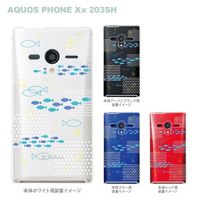 【AQUOS PHONEケース】【203SH】【Soft Bank】【カバー】【スマホケース】【クリアケース】【アニマル】【さかな】 09-203sh-su0006の画像