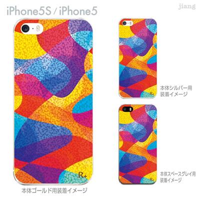 【iPhone5S】【iPhone5】【iPhone5ケース】【カバー】【スマホケース】【クリアケース】【チェック・ボーダー・ドット】【レトロ柄】 06-ip5s-ca0092の画像