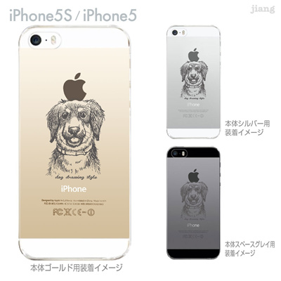 【iPhone5S】【iPhone5】【Clear Arts】【iPhone5sケース】【iPhone5ケース】【iPhone】【クリア カバー】【スマホケース】【クリアケース】【ハードケース】【着せ替え】【イラスト】【クリアーアーツ】【犬】【デッサン】 10-ip5s-0106の画像