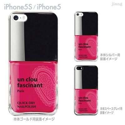 【iPhone5S】【iPhone5】【iPhone5sケース】【iPhone5ケース】【カバー】【スマホケース】【クリアケース】【クリアーアーツ】【コスメ】【ネイル】 21-ip5s-ca0032の画像