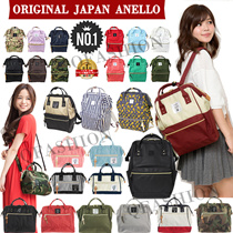 [GRAND OPENING SALE]*DIRECTLY SEND FROM ANELLO ORIGINAL FACTORY*JAPAN ORIGINAL ANELLO*SUPER HOT SELLING BACKPACK RUCKSACK large Capacity Bag Suitable for daily use