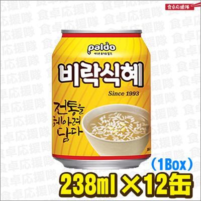 【送料無料】ビラク シッケ 238ml×12缶 甘米汁 1Box パルド Paldo 韓国食品 飲料 ◆お米の粒が入っている韓国伝統のお米ジュース♪ ※北海道・九州など一部地域は、追加送料がかかりますので、カートボタン上部の「追加配送料、詳細」にてご確認下さい。の画像
