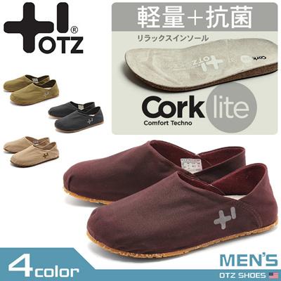 オッツィシューズ OTZ SHOES BROGAN 3709 ワックスキャンヴァス メンズ 靴の画像
