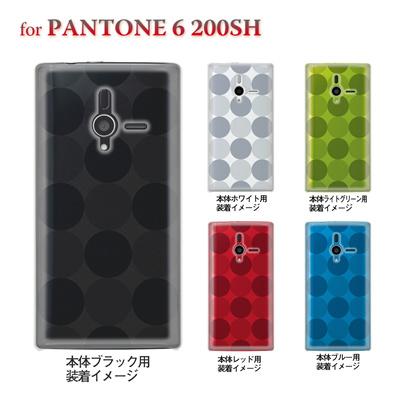 【PANTONE6 ケース】【200SH】【Soft Bank】【カバー】【スマホケース】【クリアケース】【トランスペアレンツ】【サークル】 06-200sh-ca0021cの画像