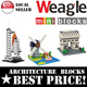 [CHEAPEST!]★100% Authentic★ WEAGLE MINI BLOCKS BUILDING BLOCKS!! ♛LOCAL SG SELLER♛ WORLD ARCHITECTURE COLLECTION SERIES.Toys GSS gifts
