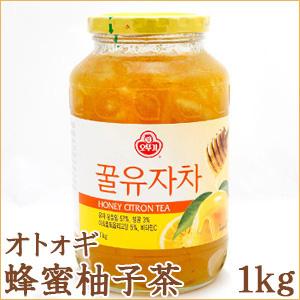 オトォギ 蜂蜜柚子茶 1kg ゆず茶 甘酸っぱい 韓国の伝統茶【オトギ三和蜂蜜ゆず茶】はちみつ【韓国食品】【韓国茶】の画像