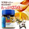 濃厚な色合いとクリーミーな甘さマヌカヘルス マヌカハニー MGO100+ ( 250g )