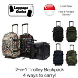 2-in-1 Dual Usage 20 inch Cabin size Luggage / Trolley Backpack / Trolley Bag / Carry-on Bag with Wheels Khaki/Navy/Black/Anime/Elephant/Army/Star