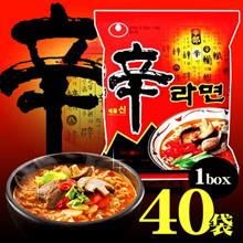 【送料無料】農心(ノンシム)辛ラーメン 40袋(1BOX)【韓国直輸入】