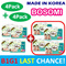 [1+1][Bosomi] 480pcs~ Natural Cotton Baby Diapers * 4PACKS!!★MADE IN KOREA★Baby★Pants/Tape Type★Diaper/Soft