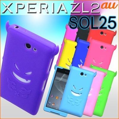 XPERIA ZL2 SOL25 デビルシリコンケースカバー エクスペリア XPERIAZL2 SOL25ケース 大人かわいい 小悪魔 スマートフォンケース スマホケース 携帯 スマートフォン スマートホン スマホ スマフォ おしゃれ カスタム かわいい スマホ入れ 通販販 Qoo10の画像