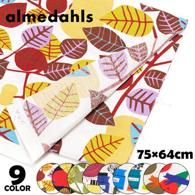 アルメダール 生地 布 almedahls 約75×64cm AM84176 おしゃれ かわいい 可愛い 雑貨 生活雑貨 通販の画像