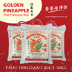 GOLDEN PINEAPPLE Thai Fragrant Rice 10Kg