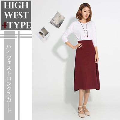 qoo10 czerny high west skirts women s clothing