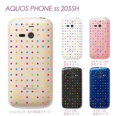 【AQUOS PHONE ss 205SH】【205sh】【Soft Bank】【カバー】【ケース】【スマホケース】【クリアケース】【チェック・ボーダー・ドット】【スタードット】 22-205sh-ca0011の画像