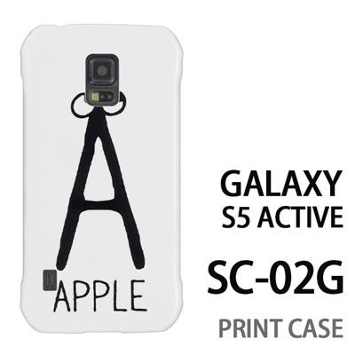 GALAXY S5 Active SC-02G 用『0623 「A」』特殊印刷ケース【 galaxy s5 active SC-02G sc02g SC02G galaxys5 ギャラクシー ギャラクシーs5 アクティブ docomo ケース プリント カバー スマホケース スマホカバー】の画像