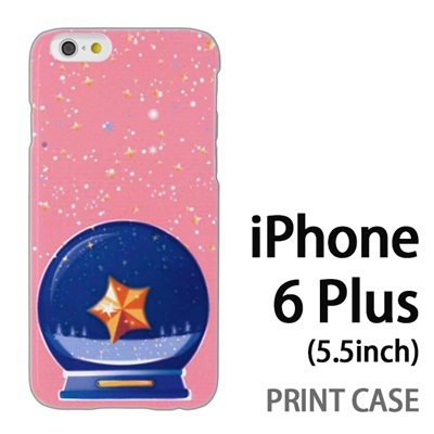 iPhone6 Plus (5.5インチ) 用『1220 星水晶 ピンク』特殊印刷ケース【 iphone6 plus iphone アイフォン アイフォン6 プラス au docomo softbank Apple ケース プリント カバー スマホケース スマホカバー 】の画像