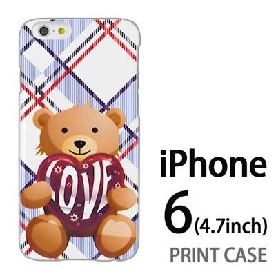 iPhone6 (4.7インチ) 用『0113 愛を抱えるクマ 青』特殊印刷ケース【 iphone6 iphone アイフォン アイフォン6 au docomo softbank Apple ケース プリント カバー スマホケース スマホカバー 】の画像