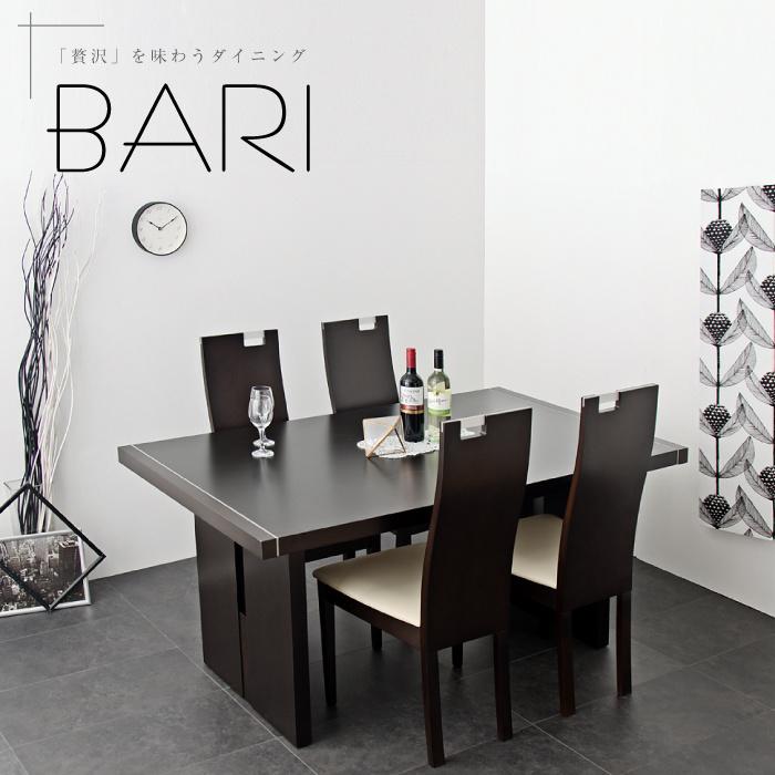 ダイニング 5点セット 5点 ダイニングセット テーブル チェア 椅子 食卓 伸縮 ブラウン ナチュラル 木製 天然木バーリ(代引不可)【送料無料】