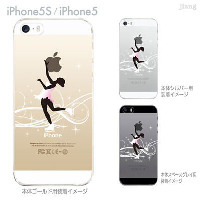 【iPhone5S】【iPhone5】【Clear Arts】【iPhone5sケース】【iPhone5ケース】【スマホケース】【クリア カバー】【クリアケース】【ハードケース】【クリアーアーツ】【アイススケート】 10-ip5s-ca0077の画像